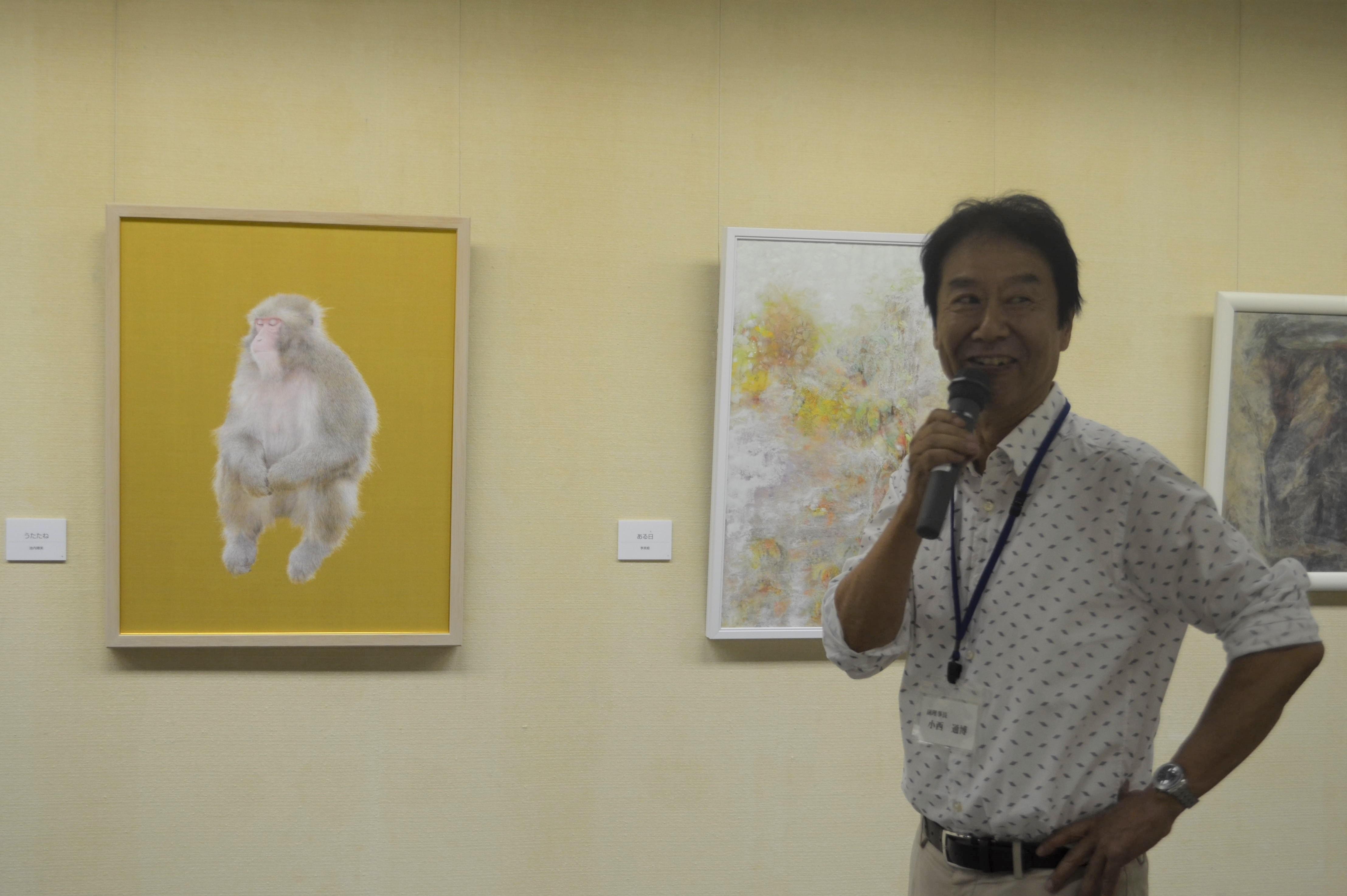 ◇終了◇ 2018京都日本画家協会 第...